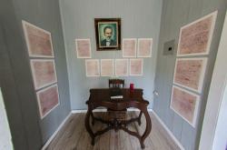 Intérieur Casa Museo Máximo Gómez et José Martí, République Dominicaine