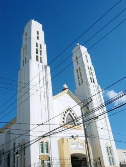 Iglesia de la Altagracia Church, Santiago de los Caballeros