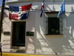Museo Casa Duarte de Saint-Domingue